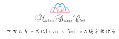 Mothers bridge club